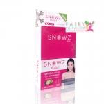 Snowz gluta by Seoul secret (สโนวซึ กลูต้า) ขนาดพกพา 1กล่อง(21 แคปซูล) ราคา 450 บาท ส่งฟรี