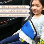 ที่ปรับระดับ ฟ้า ที่ปรับสาย เข็มขัดนิรภัย เซฟตี้เด็ก คาร์ซีท ซีทเบลท์ รถยนต์ Seat Belt Adjuster Car Safety Cover Strap