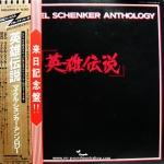 Michael Schenker - Anthology