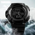 นาฬิกาข้อมือ SKMEI รุ่น 1339