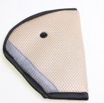 ที่ปรับระดับ สีครีม ที่ปรับสาย เข็มขัดนิรภัย เซฟตี้เด็ก คาร์ซีท ซีทเบลท์ รถยนต์ Seat Belt Adjuster Car Safety Cover Strap