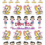 DRM052 กระดาษแนพกิ้น 21x30ซม. ลายโดราเอม่อน