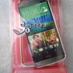 Bumper Aluminium แบบล็อค สำหรับ HTC ONE M8