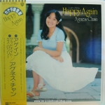 Agnes Chan - Happy Again