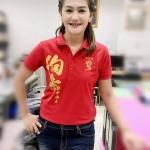 เสื้อโปโลสีแดงปักอักษรจีน