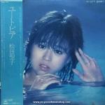 Seiko Matsuda - Utopia