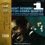 Hampton Hawes Quartet - All Night Session!, Vol.1