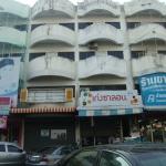 ขายอาคารพาณิชย์ 1 คูหา ห้องที่ 2 ตลาดวงศกร เขตสายไหม