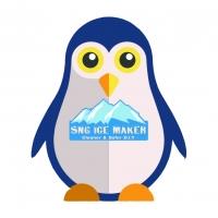 ร้านSng Ice Maker เครื่องทำน้ำแข็งขนาดเล็กแบรนด์ดังในไทย สำหรับร้านอาหาร ร้านกาแฟ ออฟฟิศ