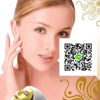 ร้านBeautyonline : Hotline!Tel : 088-2227232