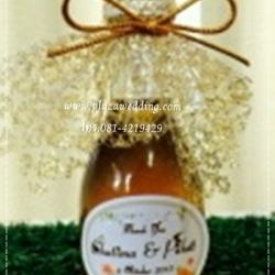 น้ำผึ้งใส่ขวด w991 พร้อมผ้าหุ้มทอง+แทค
