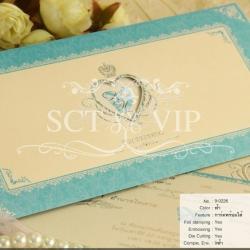 การ์ดแต่งงานพร้อมไส้การ์ด ขนาด 4x8.25 นิ้ว สีฟ้า รหัส 90226