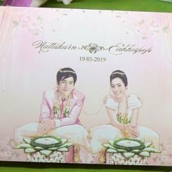 > การ์ดแต่งงานแบบพับ ขนาด 4x6 นิ้ว สีชมพู รหัส 75061