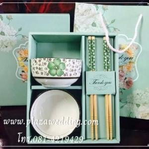 ชุดทานข้าวสไตล์ญี่ปุ่น กล่องสีเขียววินเทจ
