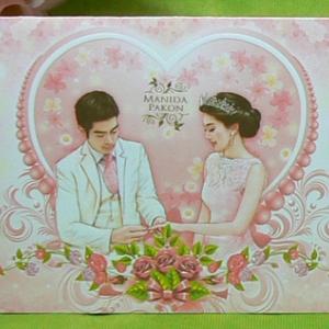 > การ์ดแต่งงานแบบพับ ขนาด 4x6 นิ้ว สีชมพู รหัส 7931