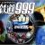 Galaxy Express 999 (銀河鉄道999 )