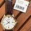 Seiko นาฬิกาข้อมือ สายหนังแท้รุ่น SUR226P1 thumbnail 5