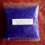 ซิลิก้าเจลสีน้ำเงิน (เม็ดจัมโบ้) 3-5 มิลลิเมตร thumbnail 2