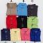 Pebble Beach® Texture Polo thumbnail 2