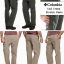 COLUMBIA COOL CREEK STRETCH PANTS thumbnail 7