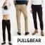 Pull & Bear Smart Skinny Pant thumbnail 1