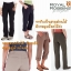 Royal Robbins Women's Go Everywhere Pants thumbnail 3