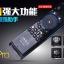 Mele F10 Pro Air Mouse 5in1 เป็นรีโมท-คีย์บอร์ด-เมาท์-หูฟัง-ไมค์ ไร้สาย ส่งฟรี thumbnail 5