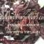 กระเจี๊ยบแดง thumbnail 1