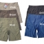 The North Face Men's Horizon II Cargo Short thumbnail 2