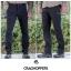 Craghoppers Kiwi Pro Stretch Men's Trousers thumbnail 5