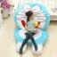 ที่นอน Doraemon ขนาด200*150CM [Big] thumbnail 1