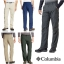 Columbia Men's Cascades Explorer Pants ( รวมเข็มขัด ) thumbnail 1