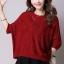 เสื้อเกาหลีแฟชั่น พร้อมส่ง เสื้อไหมพรม สีแดง แขนผีเสื้อ แต่งลายฉลุ ใส่สบาย ระบายอากาศได้ดีค่ะ น่ารักมากๆ thumbnail 2
