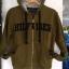 Tommy Hilfiger Fleece Jacket thumbnail 4