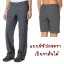 The North Face Women's Horizon Valley Pant thumbnail 4