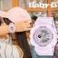 นาฬิกาผู้หญิง CASIO BABY-G รุ่น BA-110-4A2 Analog Digital Ladies Watch ราคา thumbnail 7