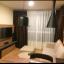 ให้เช่าคอนโด ยู ดีไลท์ เรสซิเดนซ์ พัฒนาการ-ทองหล่อ U Delight Residence 1 ห้องนอน thumbnail 1
