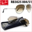 แว่นกันแดด Ray Ban Aviator RB3025 004/51 size 55 mm. thumbnail 3