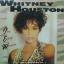 Whitney Houston - I'm Every Woman thumbnail 1