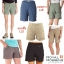 Royal Robbins Women'S Backcountry Short thumbnail 1