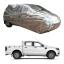 New Sunaway ผ้าคลุมรถกันร้อน 100% (สำหรับกระบะ-เต็มคัน) thumbnail 3