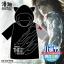 Preorder เสื้อยืดมีฮู้ด Winter Soldier กัปตันอเมริกา thumbnail 3