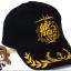 Preorder หมวกผ้าปัก Kantai thumbnail 1