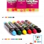 BabyRoo Silky Crayon (12 Colors) สีเครยอนมหัศจรรย์ thumbnail 5