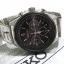 Seiko Mens Bracelet Watch Chronograph SSB063P1 thumbnail 4