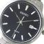 นาฬิกาผู้ชาย SEIKO Classic รุ่น SUR261P1 Quartz Men's Watch thumbnail 2