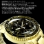 Seiko Flight Alarm Chronograph Pilot's SNA414P1 thumbnail 4