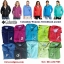 Columbia Women's Switchback Jacket thumbnail 1