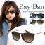 RAY BAN Sunglasses RB4187F 856/13 Havana Rubber size 54mm. thumbnail 6