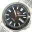 นาฬิกาผู้ชาย SEIKO 5 Sports รุ่น SNKL11K1 Automatic Man's Watch thumbnail 2